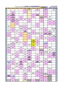 2020年度JVIA活動と関係行事日程