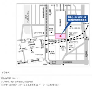 島津製作所マルチホール地図