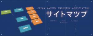 アイコン_サイトマップ