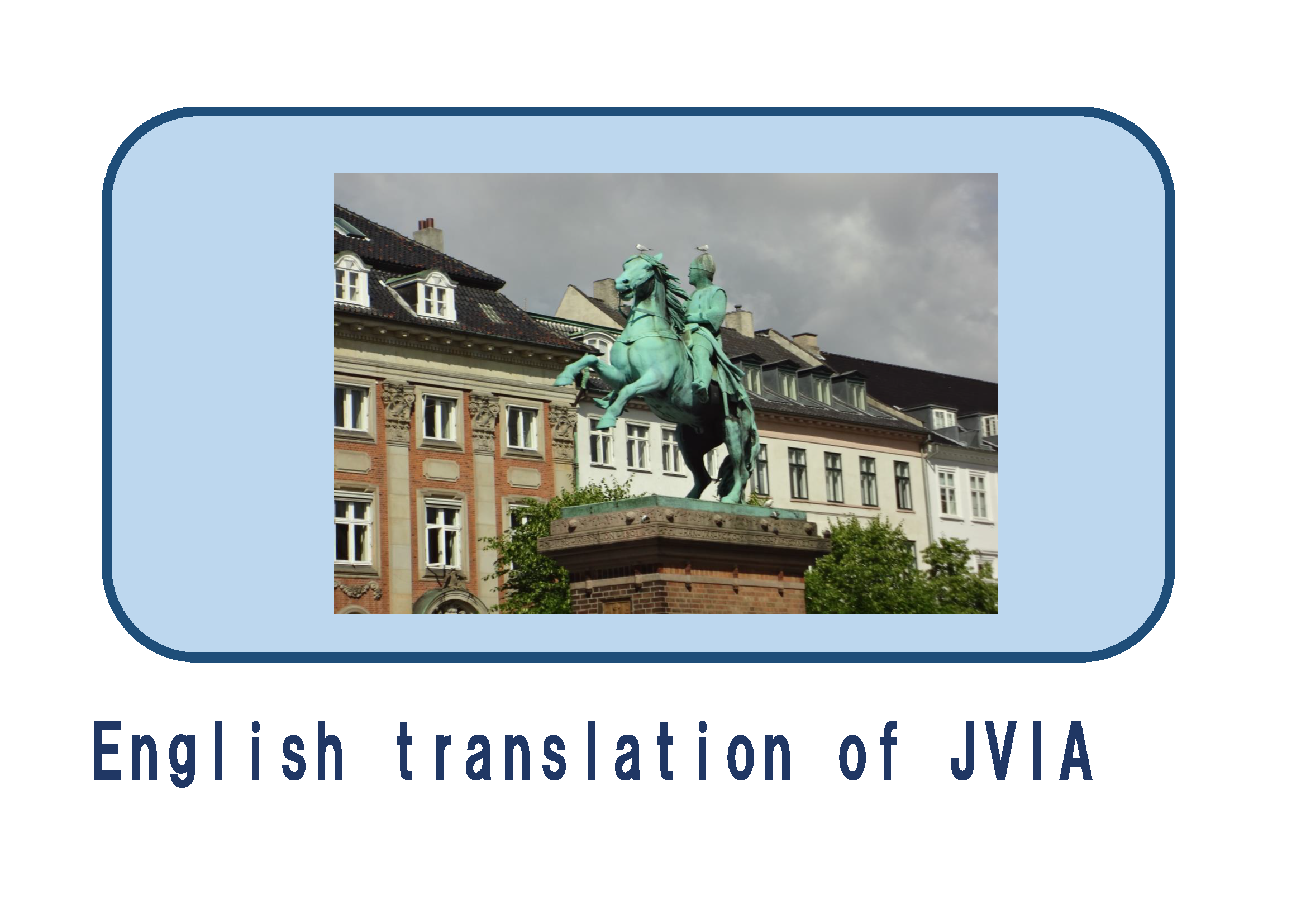 JVIA英文